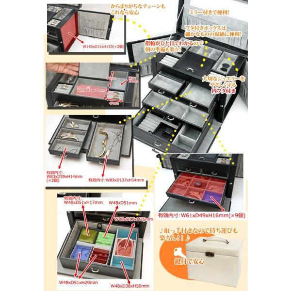 ジュエリーボックス 大容量 鍵付き 宝石箱 持ち運び コンパクト|usagi-shop|06