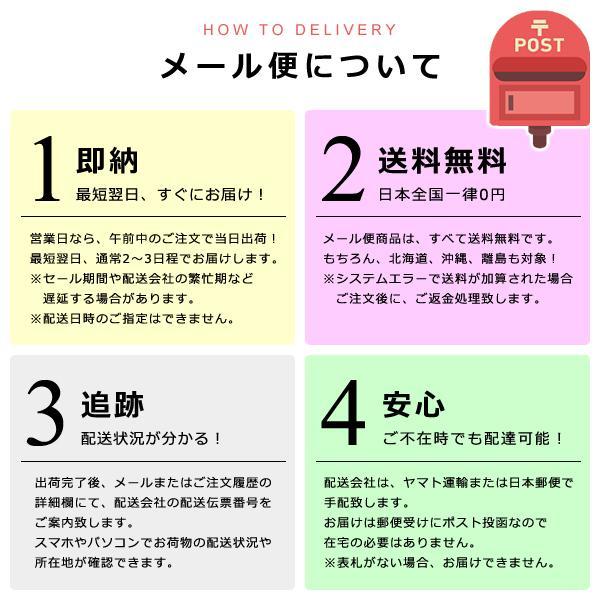 フォースコリー 国産 日本製 ダイエット サプリメント 安全 痩せ 効果 体脂肪 フォルスコリ 健康 4ヶ月 120日分 送料無料 ポイント消化|usagi-shop|09