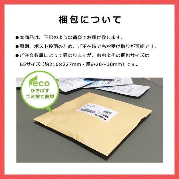 フォースコリー 国産 日本製 ダイエット サプリメント 安全 痩せ 効果 体脂肪 フォルスコリ 健康 4ヶ月 120日分 送料無料 ポイント消化|usagi-shop|10