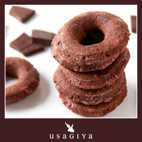 ドーナツ ケーキドーナツ チョコレート 訳あり 訳ありグルメ 軽減税率 消費税8%|usagi-shop