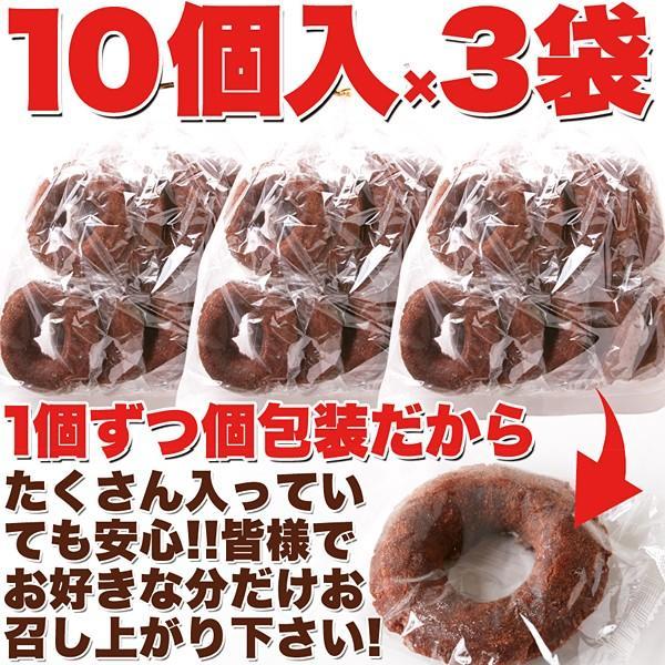 ドーナツ ケーキドーナツ チョコレート 訳あり 訳ありグルメ 軽減税率 消費税8%|usagi-shop|06