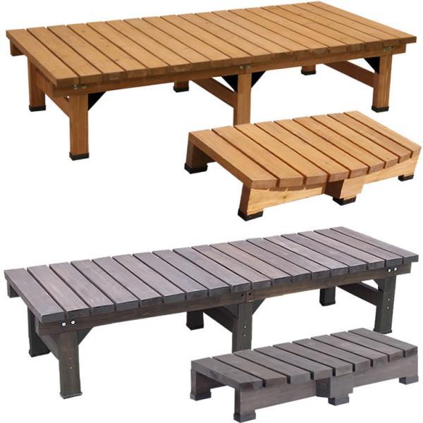 ウッドデッキ 縁台 腰掛け 庭 ガーデニング ステップ台 木製 2点セット おしゃれ 和風 ベランダ