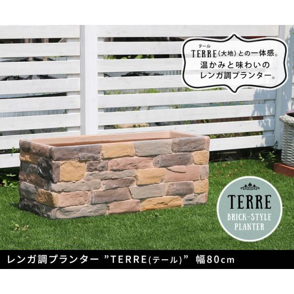 プランターカバー 大型 プランター おしゃれ レンガ風 鉢 玄関 庭 屋外 usagi-shop 02