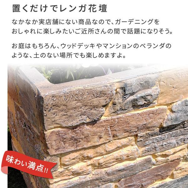 プランターカバー 大型 プランター おしゃれ レンガ風 鉢 玄関 庭 屋外 usagi-shop 03