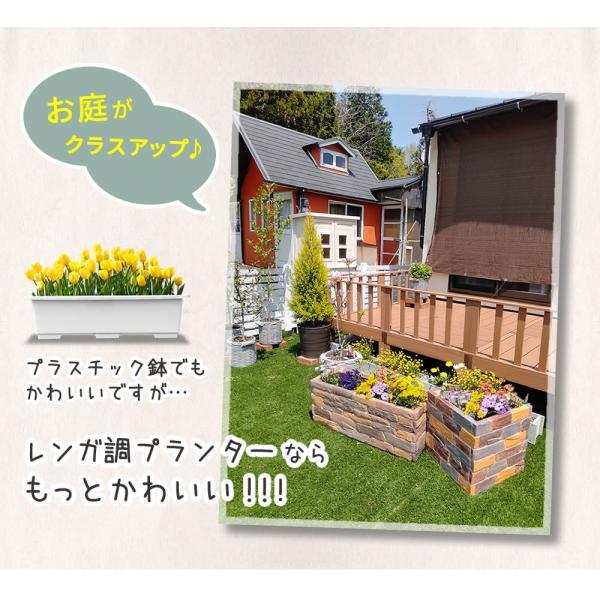 プランターカバー 大型 プランター おしゃれ レンガ風 鉢 玄関 庭 屋外 usagi-shop 05