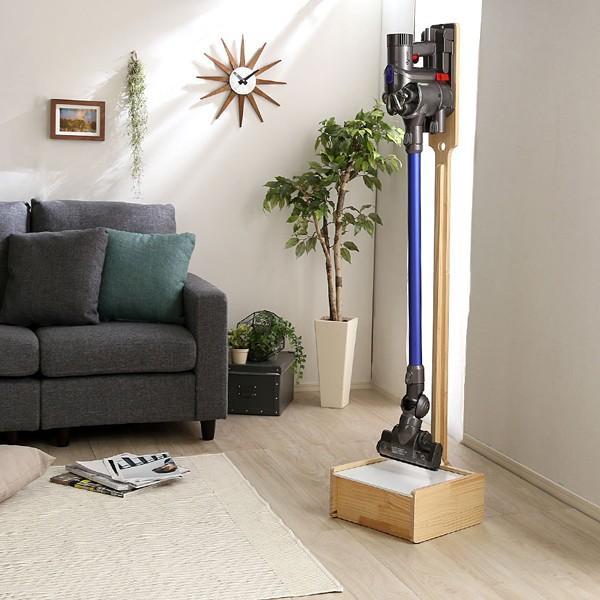 スティック型掃除機 収納スペース付き ラック クリーナースタンド 木製 シンプル dyson 他