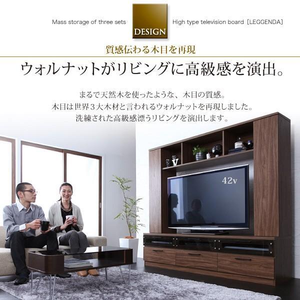 テレビ台 ハイタイプ 壁面 オープン TVボード 北欧 引き出し 大容量 tv台 ワイド|usagi-shop|02