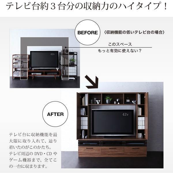 テレビ台 ハイタイプ 壁面 オープン TVボード 北欧 引き出し 大容量 tv台 ワイド|usagi-shop|03