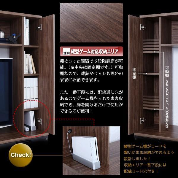テレビ台 ハイタイプ 壁面 オープン TVボード 北欧 引き出し 大容量 tv台 ワイド|usagi-shop|05