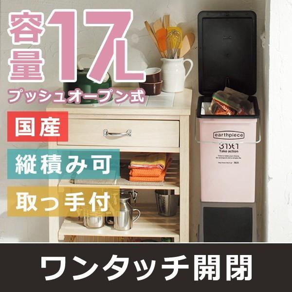 ゴミ箱 おしゃれ リビング キッチン 小型 フタつき 蓋 ふた スリム 小さい 小さめ 取っ手付き 17L ごみ箱 インテリア カフェ風|usagi-shop