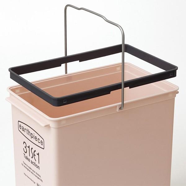 ゴミ箱 おしゃれ リビング キッチン 小型 フタつき 蓋 ふた スリム 小さい 小さめ 取っ手付き 17L ごみ箱 インテリア カフェ風|usagi-shop|06