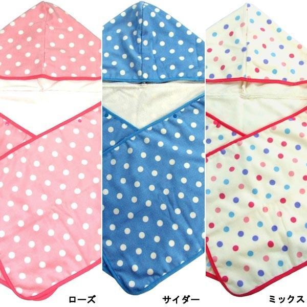 フードタオル フードつきタオル フード付きタオル 大人用 ボタン付き タオル 吸水 タオルドライ 汗拭き 日除け|usagi-shop|05