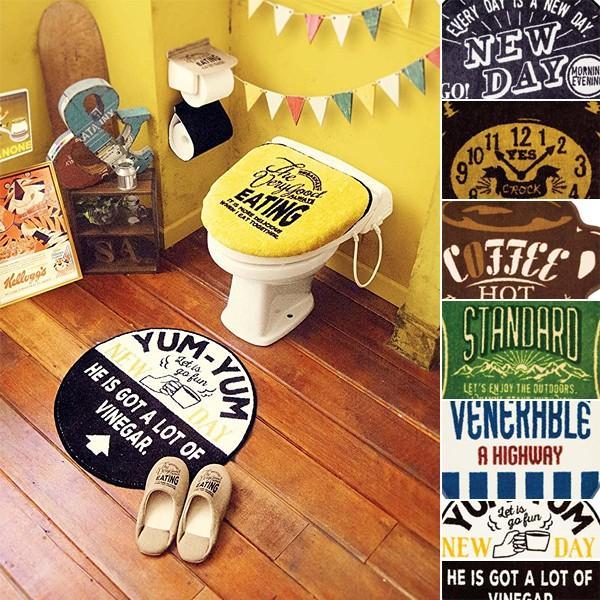 トイレふたカバー トイレマット 洗浄暖房用ふたカバー ウォシュレット ラグ おしゃれ アメカジ 西海岸 usagi-shop