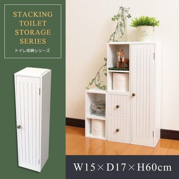 トイレラック 収納棚 スリム おしゃれ 壁 扉つき 2段 可動棚 白 ホワイト 北欧 取っ手付き|usagi-shop