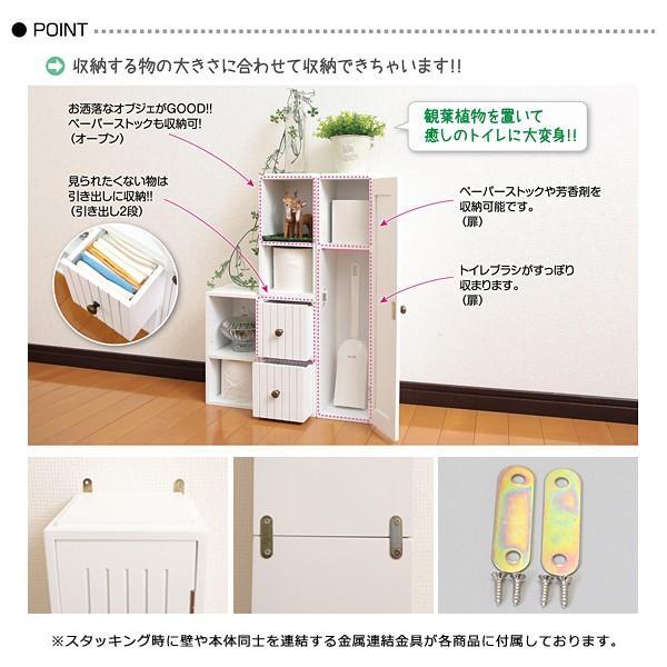 トイレラック 収納棚 スリム おしゃれ 壁 扉つき 2段 可動棚 白 ホワイト 北欧 取っ手付き|usagi-shop|10