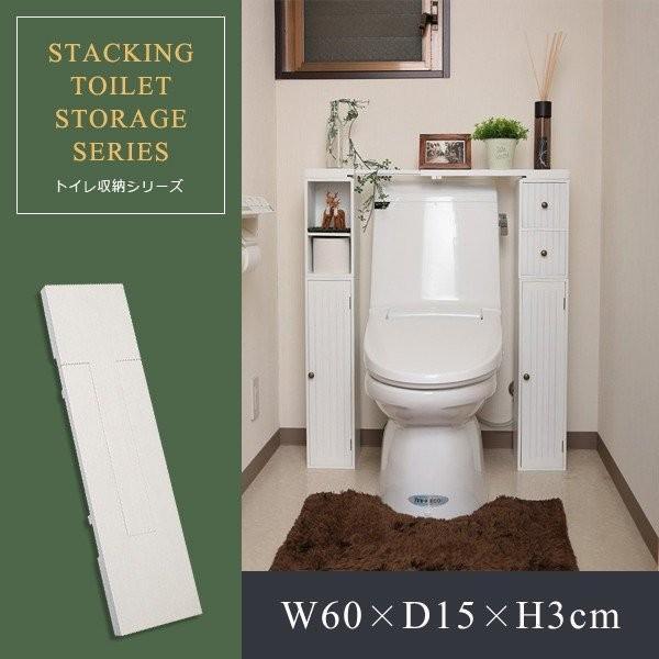 トイレ収納用天板 伸縮 棚板 単品|usagi-shop