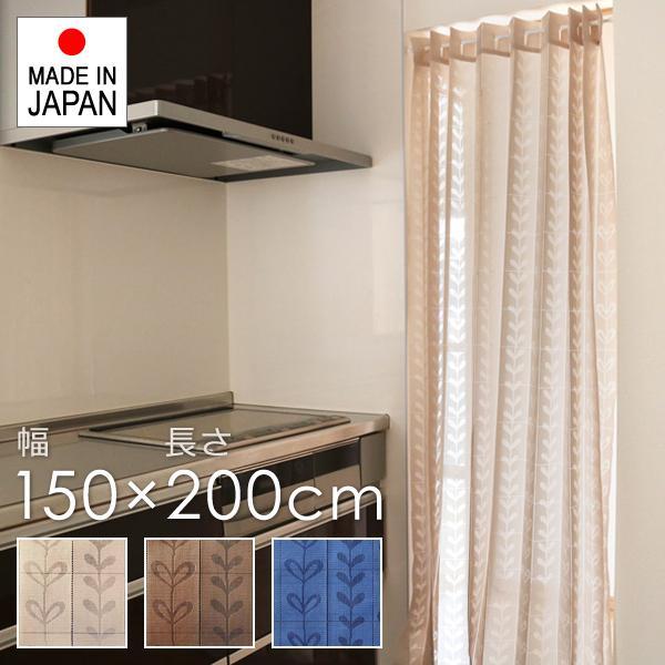 間仕切り カーテン 目隠し 長い ロングサイズ サイズ調節 おしゃれ 北欧 玄関 階段 押入れ キッチン 脱衣所 間仕切り カーテン 突っ張り棒 (別売り)|usagi-shop