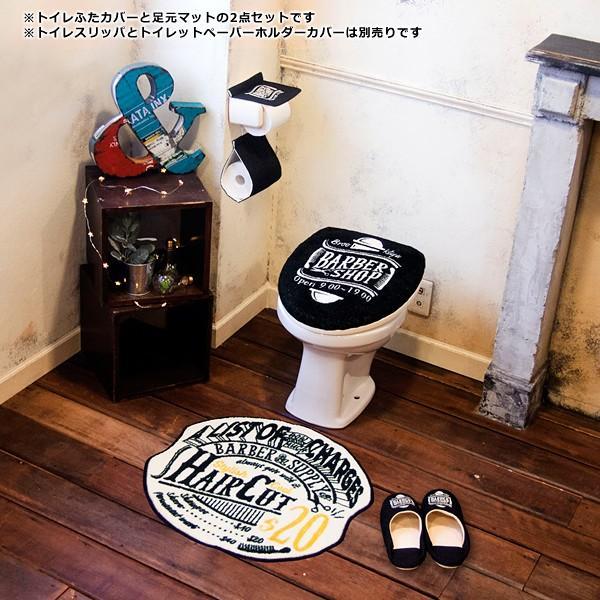 トイレセット 蓋カバー U型 O型 トイレマットセット おしゃれな 西海岸風 usagi-shop 02