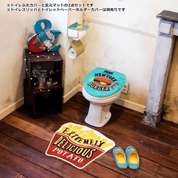 トイレセット 蓋カバー U型 O型 トイレマットセット おしゃれな 西海岸風|usagi-shop|03