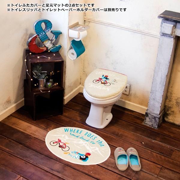 トイレセット 蓋カバー U型 O型 トイレマットセット おしゃれな 西海岸風|usagi-shop|04