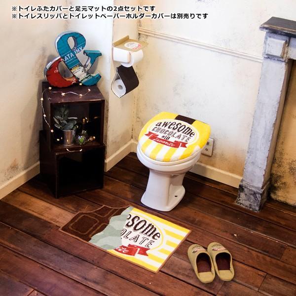 トイレセット 蓋カバー U型 O型 トイレマットセット おしゃれな 西海岸風 usagi-shop 05