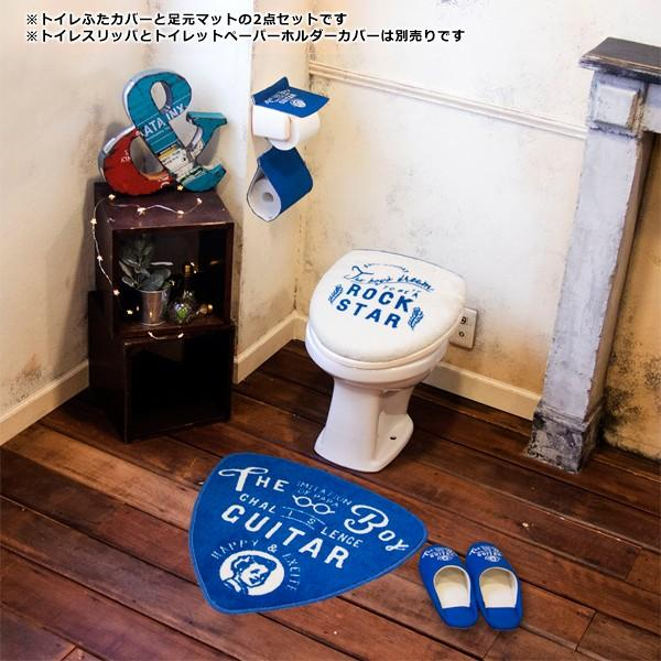 トイレセット 蓋カバー U型 O型 トイレマットセット おしゃれな 西海岸風|usagi-shop|07