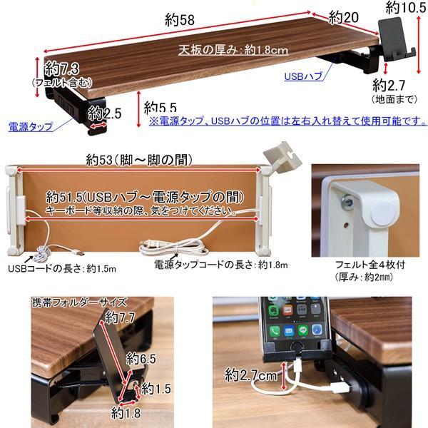 【今だけ!最大ポイント36倍】 パソコンモニタースタンド PCスタンド おしゃれ コンセント付き USB差し込み口付き|usagi-shop|04