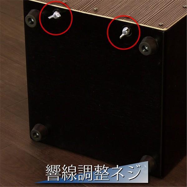 カホン 楽器 スナッピー付き 響線 8本 usagi-shop 05
