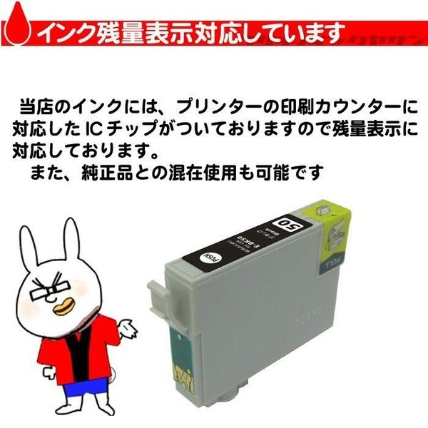 プリンターインク エプソン インクカートリッジ IC6CL70L (増量版) 6色セット インクカートリッジ プリンターインク 互換インク usagi 06