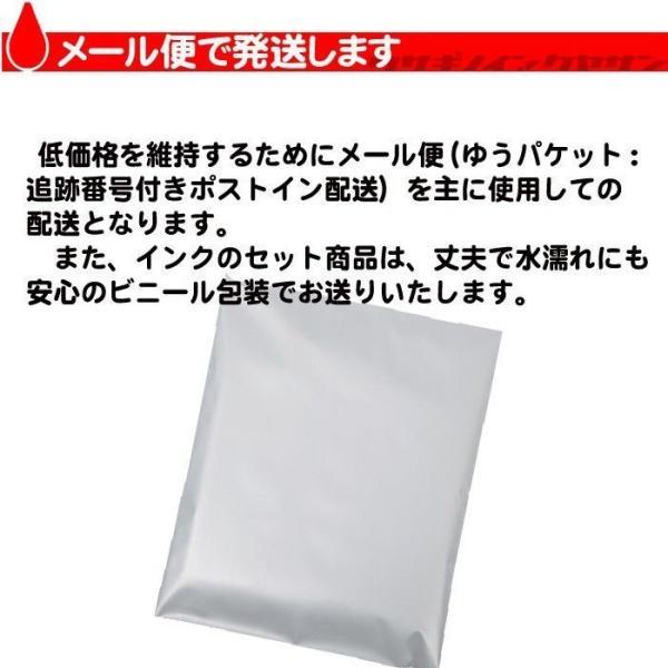 プリンターインク エプソン インクカートリッジ IC6CL70L (増量版) 6色セット インクカートリッジ プリンターインク 互換インク usagi 07