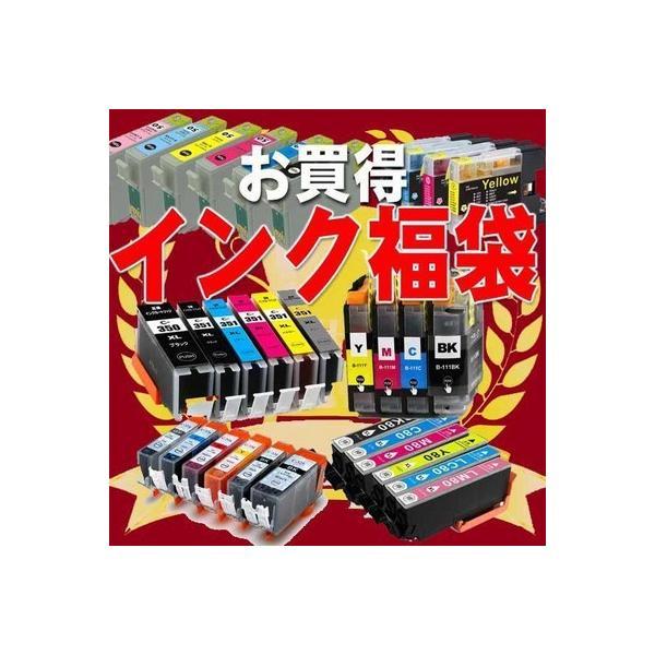 プリンターインク福袋人気型番BCI-381BCI-380BCI-371BCI-351IC6CL80LLC3111LC211RDH