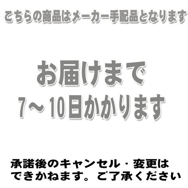 ドギーマンハヤシ モダンルームスクラッチ タワーシングル|usagi|02