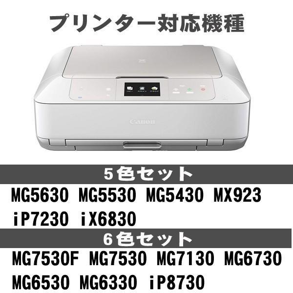 BCI-351 キャノン プリンターインク 351BCI-351XLC シアン 単品 BCI-351 インク 大容量 互換 インクカートリッジ usagi 04