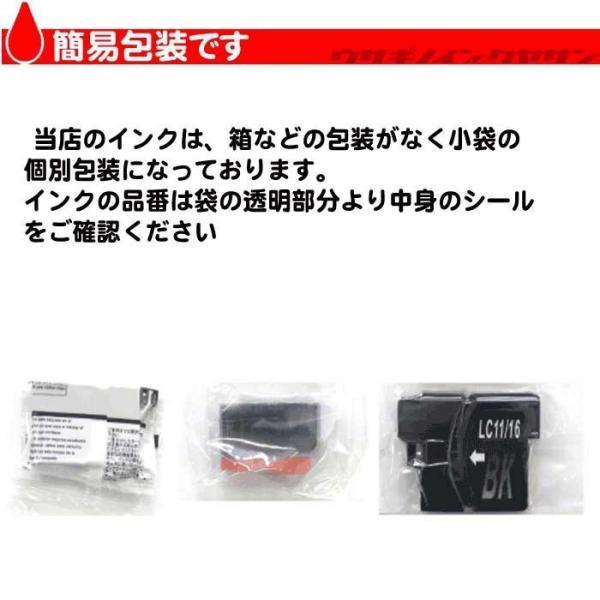 プリンターインク キャノン インクカートリッジ BCI-351XL+350XL/6MP 6色セット 大容量 プリンターインク BCI-351 互換 usagi 05