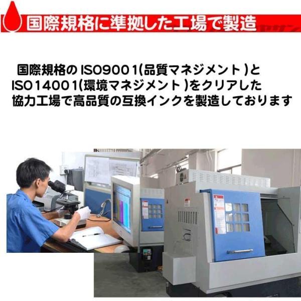 プリンターインク キャノン インクカートリッジ BCI-351XL+350XL/6MP 6色セット 大容量 プリンターインク BCI-351 互換 usagi 09