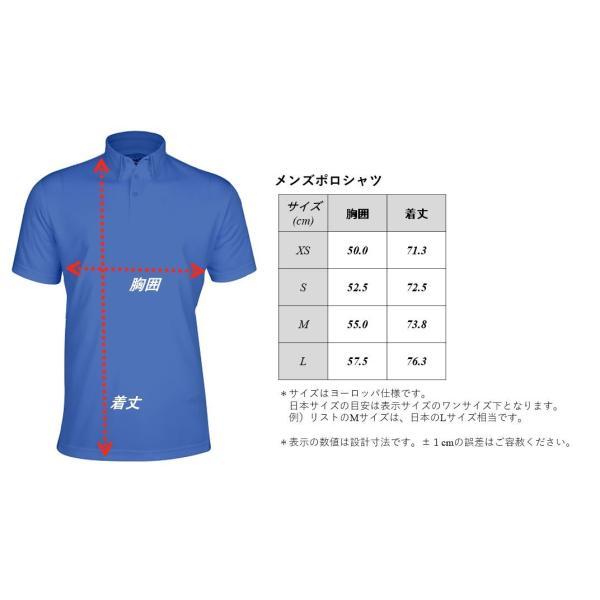 Snell ロゴ入りメンズポロシャツ FENIXブランドとのコラボレーション 吸汗速乾・UVカット|usagolfstore|04