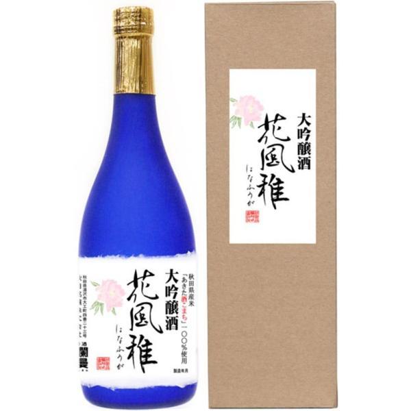 【2021父の日 送料無料】秋田銘醸 花風雅 大吟醸 720ml