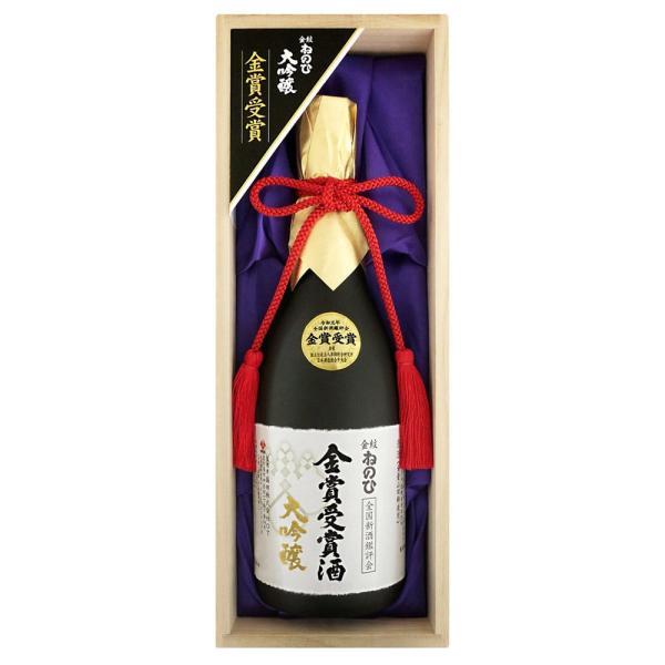 【2021父の日 送料無料】金紋ねのひ 金賞受賞酒 720ml