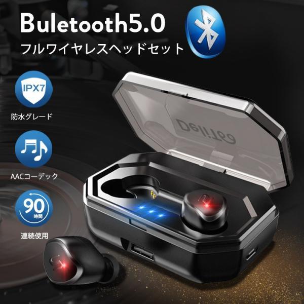 Bluetooth イヤホン 自動ペアリング Bluetooth5.0 ワイヤレスイヤホン タッチ型 高音質 IPX7防水 ブルートゥース イヤホン 完全ワイヤレス 両耳 左右分離型|usamdirect|02