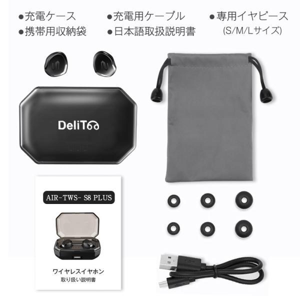 Bluetooth イヤホン 自動ペアリング Bluetooth5.0 ワイヤレスイヤホン タッチ型 高音質 IPX7防水 ブルートゥース イヤホン 完全ワイヤレス 両耳 左右分離型|usamdirect|13