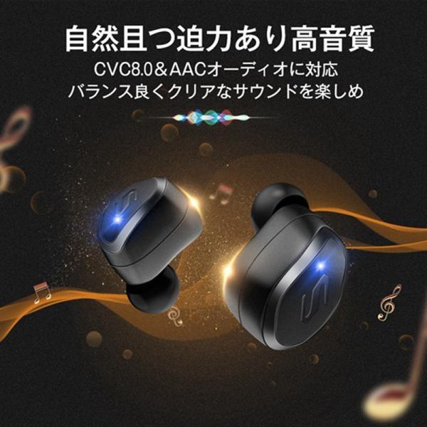 Bluetooth イヤホン 自動ペアリング Bluetooth5.0 ワイヤレスイヤホン タッチ型 高音質 IPX7防水 ブルートゥース イヤホン 完全ワイヤレス 両耳 左右分離型|usamdirect|03