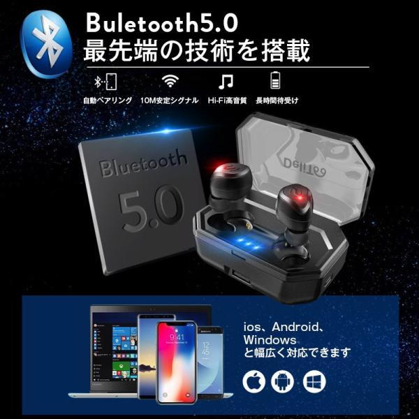 Bluetooth イヤホン 自動ペアリング Bluetooth5.0 ワイヤレスイヤホン タッチ型 高音質 IPX7防水 ブルートゥース イヤホン 完全ワイヤレス 両耳 左右分離型|usamdirect|05