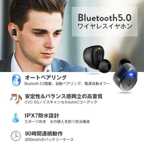 Bluetooth イヤホン 自動ペアリング Bluetooth5.0 ワイヤレスイヤホン タッチ型 高音質 IPX7防水 ブルートゥース イヤホン 完全ワイヤレス 両耳 左右分離型|usamdirect|06