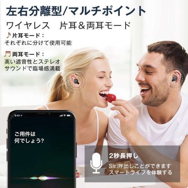 Bluetooth イヤホン 自動ペアリング Bluetooth5.0 ワイヤレスイヤホン タッチ型 高音質 IPX7防水 ブルートゥース イヤホン 完全ワイヤレス 両耳 左右分離型|usamdirect|07