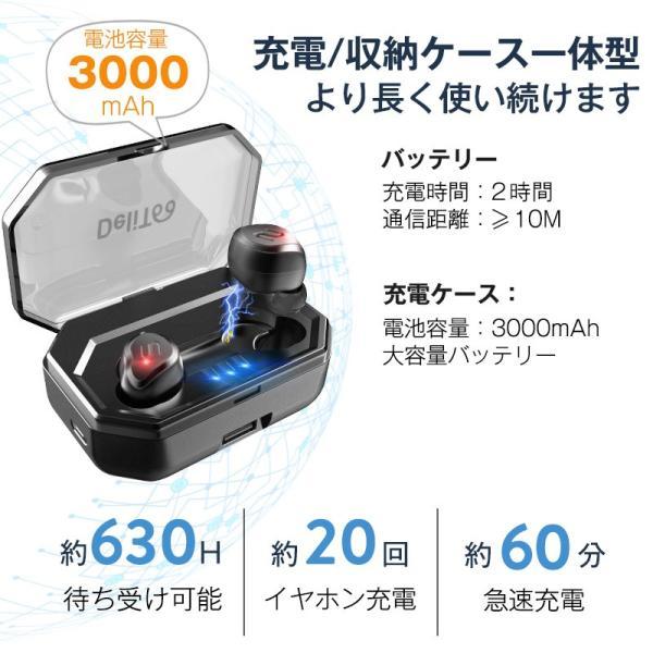Bluetooth イヤホン 自動ペアリング Bluetooth5.0 ワイヤレスイヤホン タッチ型 高音質 IPX7防水 ブルートゥース イヤホン 完全ワイヤレス 両耳 左右分離型|usamdirect|10