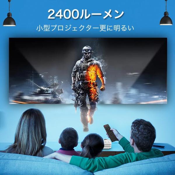 プロジェクター 小型 家庭用 1080P フルHD 2400ルーメン 高画質 スマホ パソコン スピーカー内蔵 立体音声 HDMIケーブル付属 台形補正 ホームシアター usamdirect 03