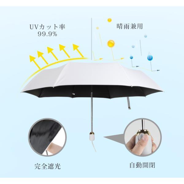日傘 完全遮光 折りたたみ uvカット 傘 8本骨 レディース ワンタッチ 雨傘 晴雨兼用 遮光 折りたたみ傘 自動開閉 晴雨傘 折れにくい 濡れない 遮熱 耐風|usamdirect|04