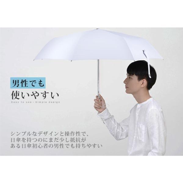 日傘 完全遮光 折りたたみ uvカット 傘 8本骨 レディース ワンタッチ 雨傘 晴雨兼用 遮光 折りたたみ傘 自動開閉 晴雨傘 折れにくい 濡れない 遮熱 耐風|usamdirect|09