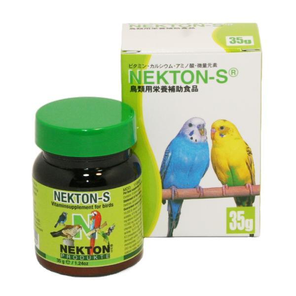 ネクトン ネクトンS 35g [鳥、サプリメント]|usausarabbitry