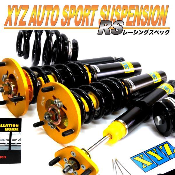 XYZ 車高調 RS Type スカイライン YV37 ZV37 ニッサン RS-IN15 フルタップ車高調 全長調整式車高調 30段階減衰力調整付車高調|usautotrading3